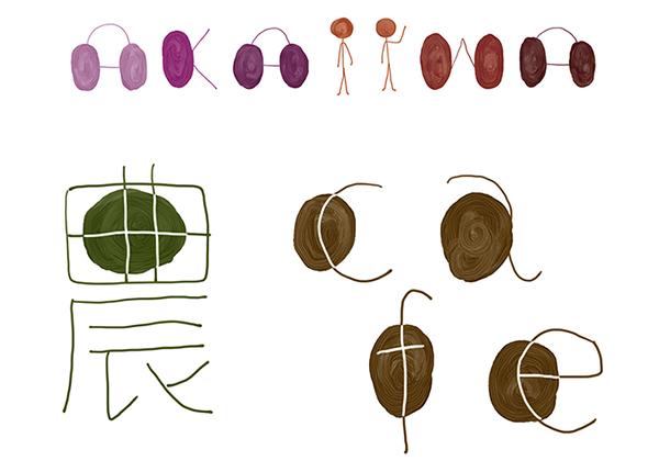 農カフェロゴ